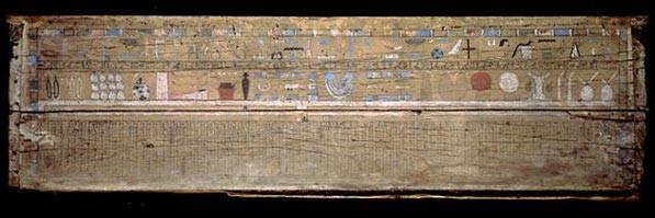 Coffin Wall, Founders Society Purchase. Acc. No. 65.394